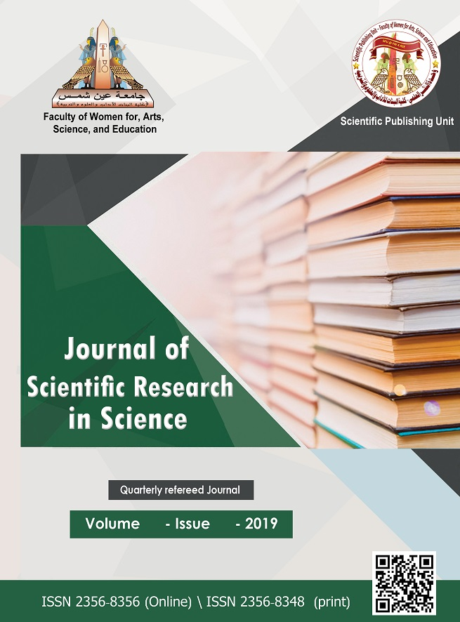 Journal of Scientific Research in Science